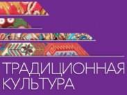 Первый Всероссийский конкурс народных мастеров «ДАЛЬНИЙ ВОСТОК МАСТЕРОВОЙ» дебютировал в Благовещенске