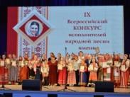 В Саратове подвели итоги IX Всероссийского конкурса исполнителей народной песни имени Л.А. Руслановой