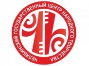 В столице Южного Урала обсудят актуальные вопросы деятельности культурно-досуговых учреждений