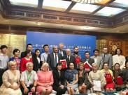 ГРДНТ им. В.Д. Поленова представил Россию на форуме по международному сотрудничеству и обмену в культурном наследии «The Belt and Road» в Китае