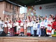 В Тульском кремле завершился V Всероссийский фестиваль-конкурс народной традиционной культуры «Тульский заиграй» 2019 года