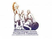 Актуальные вопросы изучения и сохранения традиционной культуры народов России обсудили в Общественной палате Российской Федерации