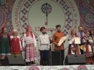 XII Международный фестиваль фольклора и ремесел «12 ключей» состоялся в Тульской области