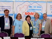 Успешные практики и перспективы этнокультурного развития народов России обсудили в Астрахани