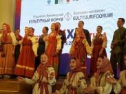 Фольклорный театр как язык диалога культур