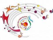 Продолжается прием заявок для участия в интернет-фестивале достижений творческих коллективов и исполнителей Ханты-Мансийского автономного округа – Югры  «ЮГРА ФЕСТИВАЛЬНАЯ»