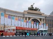 Состоялось официальное открытие VII Санкт-Петербургского международного культурного форума