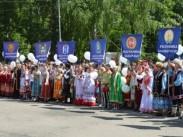 Названы города проведения зональных этапов Всероссийского фестиваля любительских коллективов в 2020 году