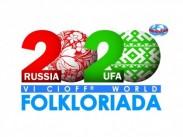 Коллективы из 74 стран мира подтвердили участие во Всемирной Фольклориаде