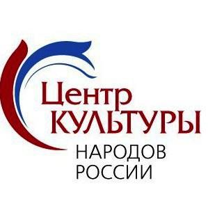 Центр культуры народов России