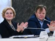 В рамках Санкт-Петербургского международного культурного форума состоялось пленарное заседание Ассоциации «Духовое общество» имени Валерия Халилова