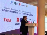 Российско-Финляндский культурный форум состоялся в Туле