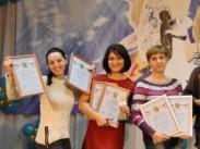 «Творчество без границ -2017» - конкурс в поддержку профессионального творческого имиджа педагогов