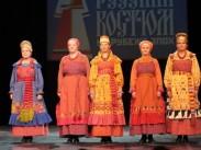 О проведении IX Всероссийского фестиваля «Русский костюм на рубеже эпох»