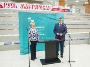 В Санкт-Петербурге подписаны соглашения о сотрудничестве в сфере культуры и искусства