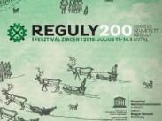 Финно-угорские этнографы, мастера и артисты съедутся в Венгрию на фестиваль