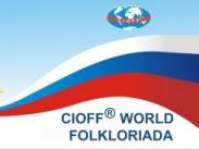 В Башкортостане идёт подготовка к проведению Всемирной Фольклориады - 2020