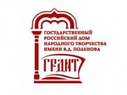 Участникам Всероссийского съезда директоров клубных учреждений!!!