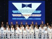 Завершился XII Всероссийский конкурс академических мужских, юношеских хоров, хоров мальчиков и вокальных ансамблей «Поющее мужское братство»