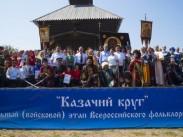 В Иркутской области успешно прошел Межрегиональный (войсковой) этап Всероссийского фольклорного конкурса «Казачий круг»