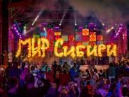 XV Международный фестиваль этнической музыки и ремесел «МИР Сибири» состоялся в Красноярском крае