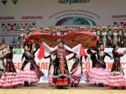 В Башкортостане прошел Международный фестиваль национальных культур «Бердэмлек-Содружество»
