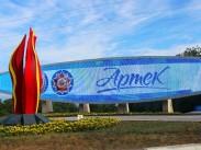 III Всероссийский детско-юношеский форум «Наследники традиций» открылся в Крыму
