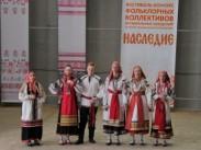 В Воронеже прошел VI Межрегиональный фестиваль-конкурс «Наследие — 2018»