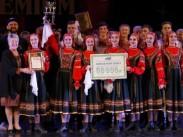 В Санкт-Петербурге состоялся VI Международный конкурс лауреатов в области хореографического искусства «GRAND PREMIUM»