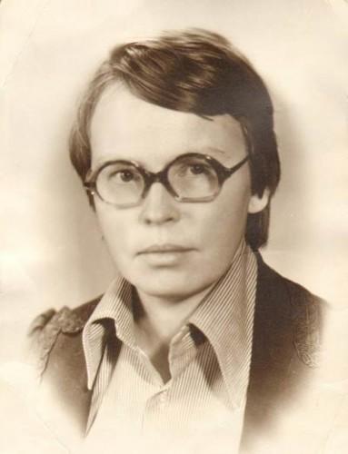 Витослав