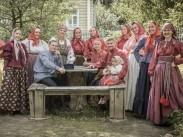 В Подольске прошёл VIII Международный фестиваль «Славянский Дом»