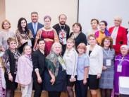 Всероссийский форум национального единства состоялся в Ханты-Мансийске