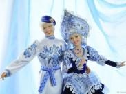 О проведении II Всероссийского конкурса балетмейстерских работ «Платформа народного танца»