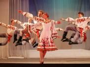 О проведении I Всероссийского конкурса балетмейстерских работ «Платформа народного танца»