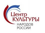 Творческая встреча к Всемирному дню родного языка прошла 21 февраля в ГРДНТ им. В.Д. Поленова