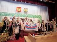 В Уфе завершился Всемирный конгресс CИОФФ