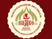 XVI Международный фестиваль народного искусства и ремесел «САДКО» успешно прошел в Великом Новгороде