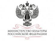 Вступил в силу Приказ Министерства культуры Российской Федерации о присвоении звания