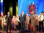 Во Владимирской области стартовал Международный фестиваль