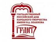 В Москве пройдет Международная научно-практическая конференция