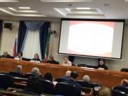 В Казани состоялась IV Всероссийская научно-практическая конференция «Традиционная культура народов Поволжья»