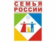 О Всероссийском фестивале семейного художественного творчества «Семья России» - «На родине Деда Мороза»