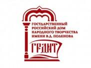 Традиционный музыкальный инструмент: артефакт, икона, архетип