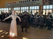 Межрегиональный фестиваль народного творчества «Россия – Родина моя» состоялся в Грозном
