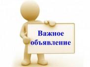 Вниманию участников Всероссийского фестиваля любительских театров и театральный интенсив