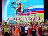 О Всероссийском  фестивале русского народного танца на приз имени Т.А. Устиновой «По всей России водят хороводы»