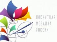 Названы имена лучших мастериц-лоскутниц России