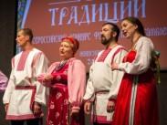 О проведении ХХIII Международной конференции в Перми