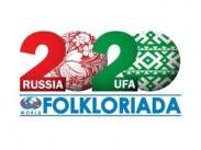 В Уфе обсудили подготовку к Фольклориаде-2020
