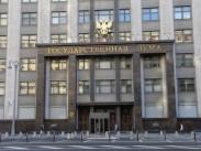 Директор ГРДНТ имени В.Д. Поленова Тамара Валентиновна Пуртова приняла участие в Парламентских слушаниях